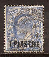 Great Britain Offices Turkish Empire  #  13  used .         A