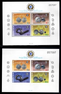 THAILAND Scott 1409a  MNH** Coinage souvenir sheets Perf & Imperf matched #'s