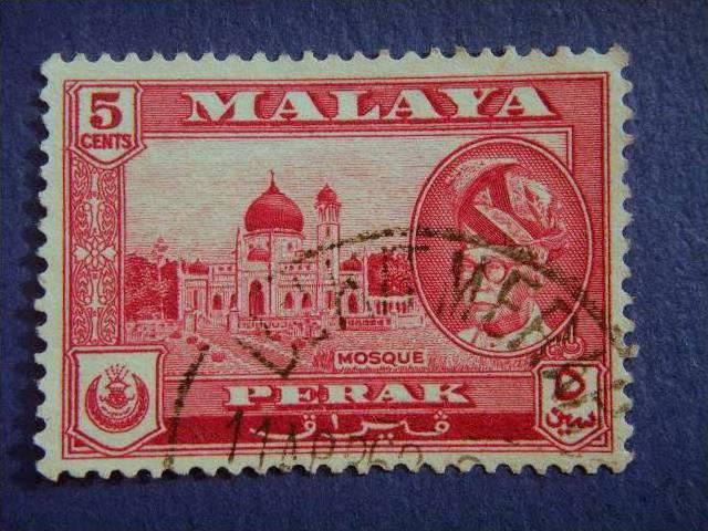 PERAK, 1957, used 5c. lake, Sultan Yussuf Izzuddin Shah.