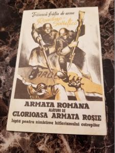1945 Romania PPC Postcard cover To Bucharest USSR Alliance Against Germany