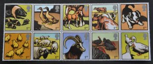 DYNAMITE Stamps: Great Britain Scott #2260a - MNH