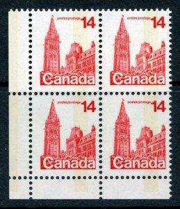 Canada 1978 14c Red, Block of 4. Misplaced Phosphor, One Bar Tag Error MNH