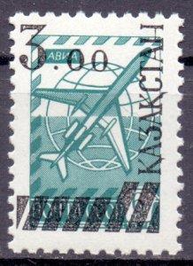 Kazakhstan. 1992. 14. Standard, mail. MNH.