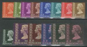 HONG KONG SG283/96 1973-4 DEFINITIVE SET MTD MINT