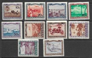 Indonesia C1-9,11 MNH  f-vf 2020 CV $13.60