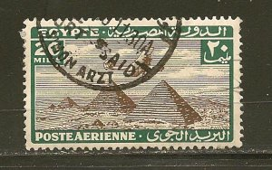 Egypt C16 Airmail Used