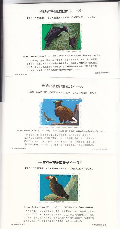 Japan: Nature Campaign Seal, Grp 5, Birds, S/S (S18991)