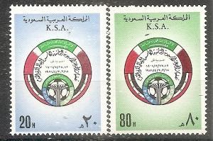 Saudi Arabia  820-1 MNH 1981 World Cup Soccer