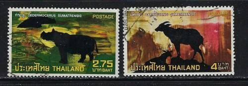 Thailand 692-93 Used 1973 high values