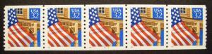 Scott 2913, 32c Flag over Porch, PNC5 #11111, shiny gum, MNH Coil Beauty