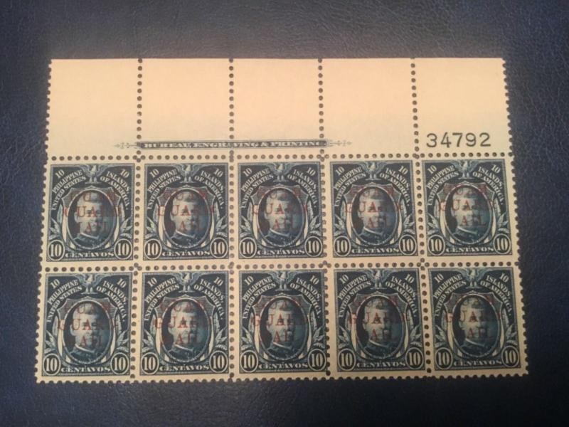 ICOLLECTZONE US Guam M11 Plate block of 10 Red Overprint Attractive VF NH