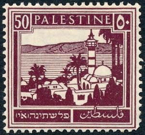 Palestine 1927 50m Deep Dull Purple SG100 MLH