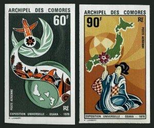 Comoro Isls C30-C31 imperf,MNH.Michel 106B-107B. EXPO Osaka-1970,Map,Birds.