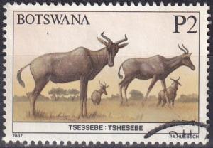 Botswana #421 F-VF Used  CV $5.50  (K2134)