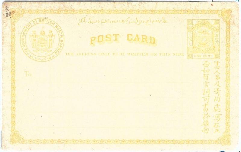 72415 - NORTH BORNEO  -  POSTAL STATIONERY  CARD - Higgings & Gage  # 3  1889