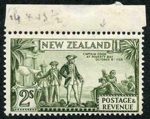 New Zealand SG589a 2/- olive green perf 13-14 x 13.5 Variety Captain COQK U/M