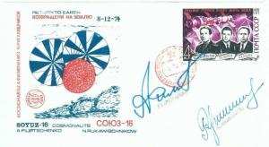 73948 - RUSSIA - POSTAL HISTORY - Signed COVER  SPACE 1974 SOYUZ  16 Lollini 282