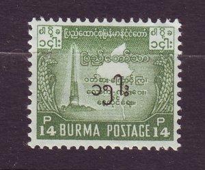 J23709 JLstamps 1961 burma mh set of 1 #166 ovpt,s