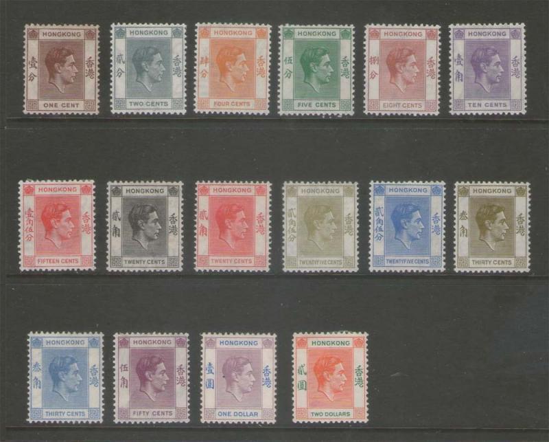 China Hong kong 1938 KGVI Sc 154-164 MH