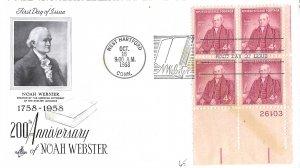 #1121, 4c Noah Webster, Art Craft cachet, plate block of 4