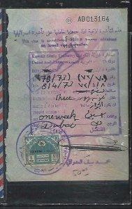 KUWAIT  (P2608B) 1973 1D REVENUE ON PASSPORT VISA PAGE