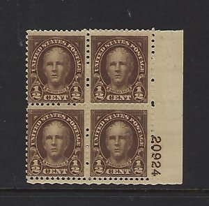 US #653 1929 PLATE # BLOCK OF 4 - 1/2C  PERF 11X10 1/2 -MINT NEVER HINGED