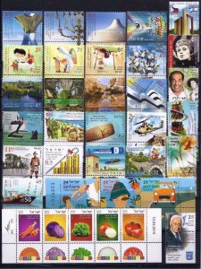 ISRAEL 2015 COMPLETE YEAR 41 STAMPS + SOUVENIR SHEET NEW!! VF MNH