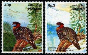 HERRICKSTAMP PAKISTAN Sc.# 559-60 Birds Stamps