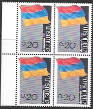 Armenia #433 MNH Block of 4 on left edge  1992.  Flag
