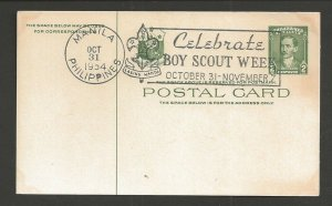 1954 Philippines Boy Scouts 'Celebrate Boy Scout Week' slogan cancel
