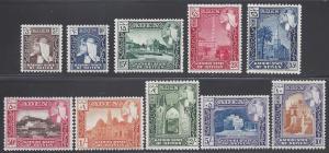 Aden-Kathiri State of Seiyun #29-38 1954 Mint LH
