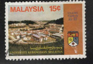 Malaysia Scott 211 Used