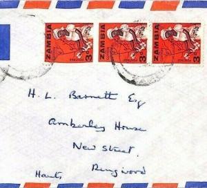ZAMBIA Cover 1964 3d COTTON-PICKER strip{3} Air Mail Devon Gift Company XX83