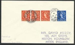 GB 1958 cover UP SPECIAL TPO / EDINBURGH SECT railway cancel...............53271