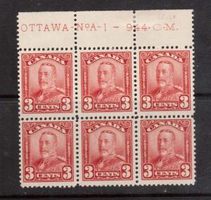 Canada #151 VF/NH Plate #1 Block Of Six