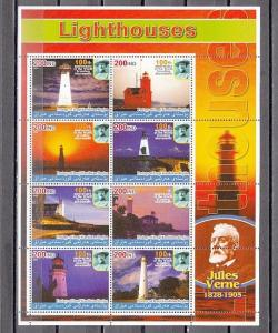 Iraqi-Kurdistan, 2005 Cinderella issue. Lighthouses, Green Banner, #2 sheet.