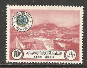Saudi Arabia SC 638 MNH