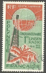 FRENCH POLYNESIA SCOTT C38