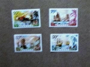 Barbuda - 209-12, MNH Set. Battle of the Saints. SCV $4.50