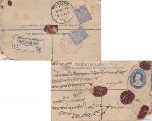 India 3a KGV (2) on 2a+1a KGV Registration Envelope 1925 Nowgong, Bundelkhand...