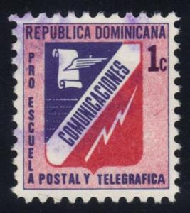 Dominican Rep. #RA58 Communications Emblem, used (0.25)