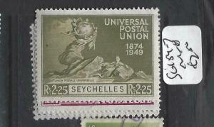 SEYCHELLES  (PP2905B)  KGVI  UPU  SG 154-7   MOG