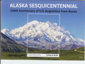 2016 Tuvalu Denali National Park Alaska SS (Scott 1370) MNH