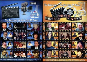 HERRICKSTAMP NEW ISSUES IRAQ Sc.# 2036-37 TV Series Sheetlets of 8