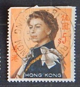 Hong Kong, 1962, Queen Elizabeth II - Watermarked Upright