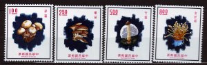 J22969 JLstamps 1974 taiwan china set mnh #1916-9 mushrooms