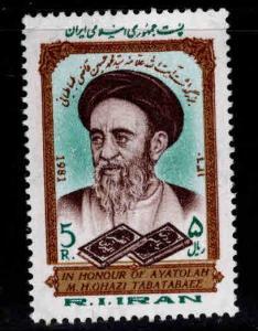 IRAN Scott 2093 MNH** 1981 stamp