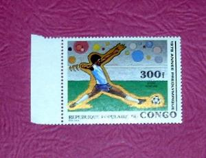 Congo - C259, MNH - Soccer. CV - $2.50