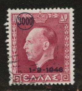 Greece Scott 487 Used 1946 stamp