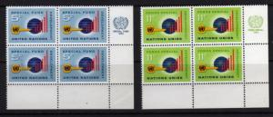 United Nations New York Sc.# 137-38 Incraption Block of 4 MNH (F25 )